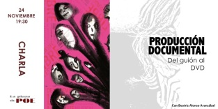 banner-produccion-documental-2-2016