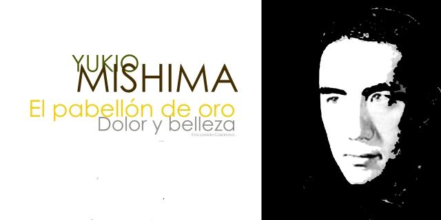 banner mishima