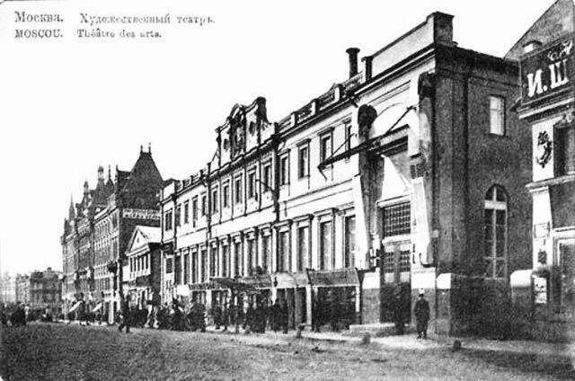 Teatre_Art_1900_wiki_ru+-+Здание_Московского_художественного_театра_в_Камергерском_переулке